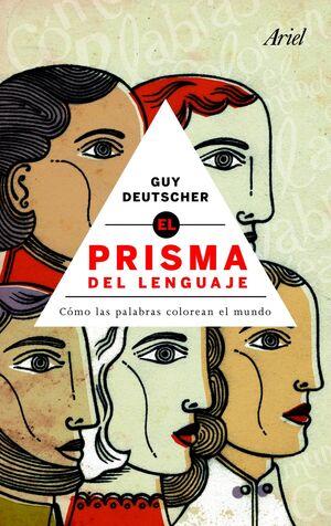 EL PRISMA DEL LENGUAJE