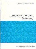 LENGUA Y LITERATURA GRIEGAS I (LIBRO AUXILIAR)
