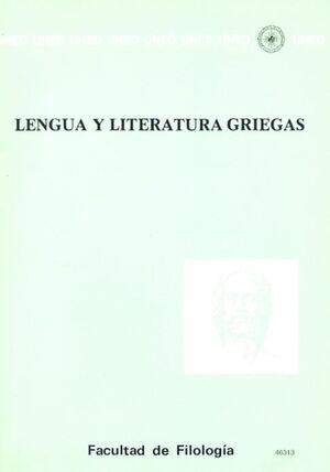 LENGUA Y LITERATURA GRIEGAS