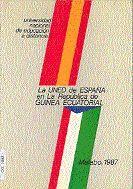LA UNED DE ESPAÑA Y LA REPÚBLICA DE GUINEA ECUATORIAL
