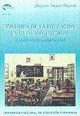 HISTORIA DE LA EDUCACIÓN EN GUINEA ECUATORIAL. EL MODELO EDUCATIVO COLONIAL ESPAÑOL
