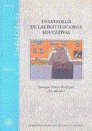 DESARROLLO DE LAS INSTITUCIONES EDUCATIVAS