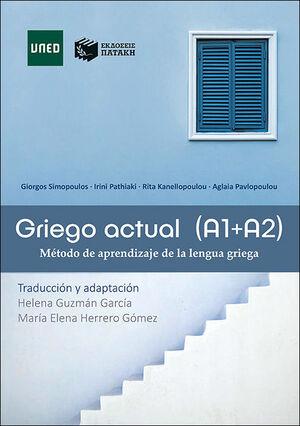 GRIEGO ACTUAL (A1+A2)