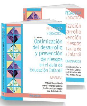 PACK-OPTIMIZACIÓN DEL DESARROLLO Y PREVENCIÓN DE RIESGOS EN EL AULA DE EDUCACIÓN INFANTIL