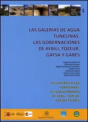 LAS GALERÍAS DE AGUA TUNECINAS