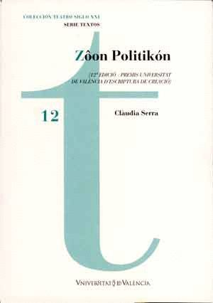 ZÔON POLITIKÓN