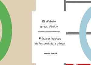 EL ALFABETO GRIEGO CLÁSICO