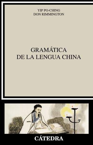 GRAMÁTICA DE LA LENGUA CHINA