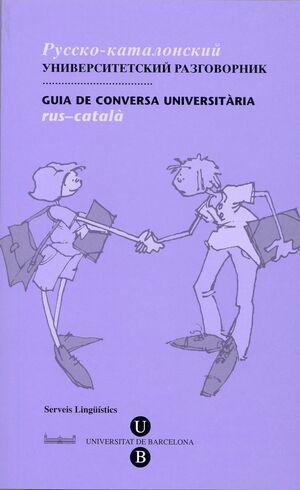 GUIA DE CONVERSA UNIVERSITÀRIA. RUS-CATALÀ