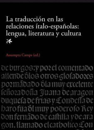 TRADUCCIÓN EN LAS RELACIONES ÍTALO-ESPAÑOLAS: LENGUA, LITERATURA Y CULTURA, LA