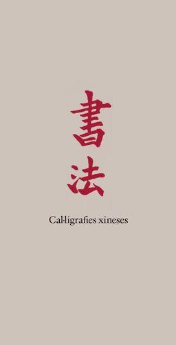 CAL·LIGRAFIES XINESES