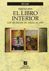 EL LIBRO INTERIOR