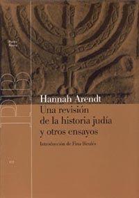 UNA REVISIÓN DE LA HISTORIA JUDÍA Y OTROS ENSAYOS
