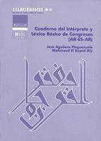 CUADERNO DEL INTÉRPRETE Y LÉXICO BÁSICO DE CONGRESOS (AR-ES-AR)