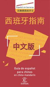 GUÍA DE ESPAÑOL PARA CHINOS EN CHINO MANDARÍN
