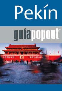 GUA POPOUT - PEKN