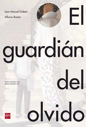 EL GUARDIÁN DEL OLVIDO