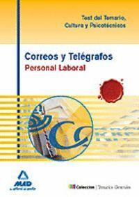 CORREOS Y TELÉGRAFOS. PERSONAL LABORAL. TEST DEL TEMARIO, CULTURA Y PSICOTÉCNICOS.
