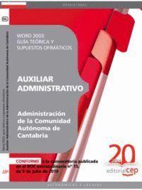 WORD 2003: GUA TEÓRICA Y SUPUESTOS OFIMÁTICOS AUXILIAR ADMINISTRATIVO DE LA ADMINISTRACIÓN DE LA CO