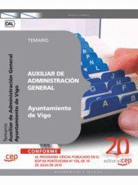 AUXILIAR DE ADMINISTRACIÓN GENERAL AYUNTAMIENTO DE VIGO. TEMARIO