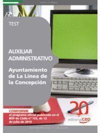 AUXILIAR ADMINISTRATIVO DE LA LÍNEA DE LA CONCEPCIÓN. TEST
