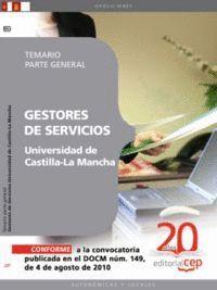 GESTORES DE SERVICIOS DE LA UNIVERSIDAD DE CASTILLA-LA MANCHA. TEMARIO PARTE GENERAL