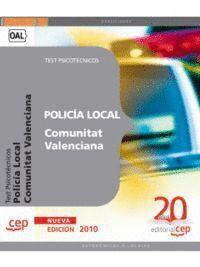 POLICÍA LOCAL DE LA COMUNITAT VALENCIANA. TEST PSICOTÉCNICOS