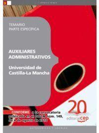 AUXILIARES ADMINISTRATIVOS DE LA UNIVERSIDAD DE CASTILLA-LA MANCHA. TEMARIO PARTE ESPECÍFICA
