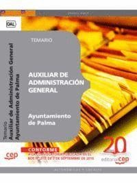 AUXILIAR DE ADMINISTRACIÓN GENERAL AYUNTAMIENTO DE PALMA. TEMARIO