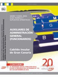 AUXILIARES DE ADMINISTRACIÓN GENERAL DEL CABILDO INSULAR DE GRAN CANARIA (FUNCIONARIOS). WORD Y EXCEL 2003: GUÍA TEÓRICA Y SUPUESTOS OFIMÁTICOS