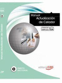 MANUAL ACTUALIZACIÓN DE CELADOR. FORMACIÓN PARA EL EMPLEO