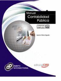 MANUAL DE CONTABILIDAD PÚBLICA. FORMACIÓN PARA EL EMPLEO