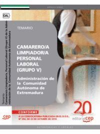 CAMARERO/A LIMPIADOR/A, PERSONAL LABORAL (GRUPO V) DE LA ADMINISTRACIÓN DE LA  COMUNIDAD AUTÓNOMA DE