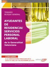AYUDANTES DE RESIDENCIA/SERVICIOS, PERSONAL LABORAL DE LA GENERALITAT VALENCIANA. TEMARIO BLOQUE GENERAL