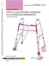 MANUAL APOYO A LAS GESTIONES COTIDIANAS DE LAS PERSONAS DEPENDIENTES. CERTIFICADOS DE PROFESIONALIDA