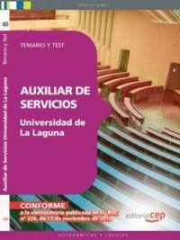 AUXILIARES DE SERVICIOS DE LA UNIVERSIDAD DE LA LAGUNA. TEMARIO Y TEST