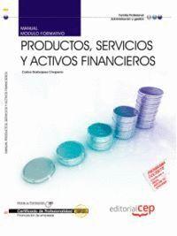 MANUAL PRODUCTOS, SERVICIOS Y ACTIVOS FINANCIEROS. CERTIFICADOS DE PROFESIONALIDAD
