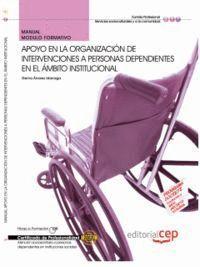 MANUAL APOYO EN LA ORGANIZACIÓN DE INTERVENCIONES A PERSONAS DEPENDIENTES EN EL ÁMBITO INSTITUCIONAL