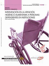 MANUAL INTERVENCIÓN EN LA ATENCIÓN HIGIÉNICO-ALIMENTARIA A PERSONAS DEPENDIENTES EN INSTITUCIONES. C