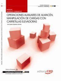 MANUAL OPERACIONES AUXILIARES DE ALMACÉN. MANIPULACIÓN DE CARGAS CON CARRETILLAS ELEVADORAS. CUALIFI