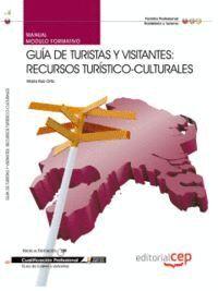 MANUAL GUÍA DE TURISTAS Y VISITANTES: RECURSOS TURÍSTICO-CULTURALES. CUALIFICACIONES PROFESIONALES