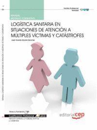 MANUAL LOGSTICA SANITARIA EN SITUACIONES DE ATENCIÓN A MÚLTIPLES VCTIMAS Y CATÁSTROFES. CUALIFICAC