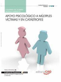 CUADERNO DEL ALUMNO APOYO PSICOLÓGICO A MÚLTIPLES VCTIMAS Y EN CATÁSTROFES. CUALIFICACIONES PROFESI