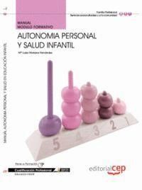 MANUAL AUTONOMÍA PERSONAL Y SALUD INFANTIL. CUALIFICACIONES PROFESIONALES