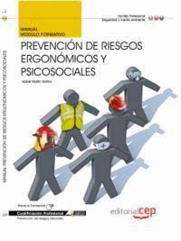 MANUAL PREVENCIÓN DE RIESGOS ERGONÓMICOS Y PSICOSOCIALES. CUALIFICACIONES PROFESIONALES
