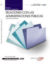 MANUAL RELACIONES CON LAS ADMINISTRACIONES PÚBLICAS. CUALIFICACIONES PROFESIONALES