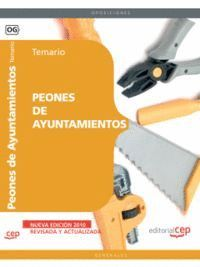 PEONES DE AYUNTAMIENTOS. TEMARIO