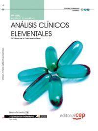 MANUAL ANÁLISIS CLÍNICOS ELEMENTALES. CUALIFICACIONES PROFESIONALES