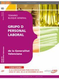 GRUPO D PERSONAL LABORAL DE LA GENERALITAT VALENCIANA. TEMARIO BLOQUE GENERAL
