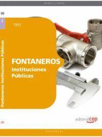 FONTANEROS INSTITUCIONES PÚBLICAS. TEST